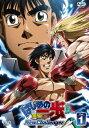 はじめの一歩 New Challenger VOL.1/アニメーション[DVD]