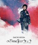 "【送料無料】DAICHI MIURA ""exTime Tour 2012"