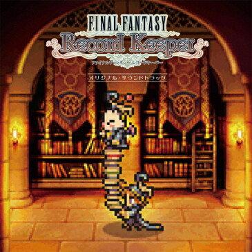 FINAL FANTASY Record Keeper オリジナル・サウンドトラック/ゲーム・ミュージック[CD]【返品種別A】