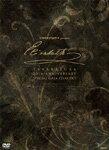 【送料無料】エリザベート TAKARAZUKA20周年 スペシャル・ガラ・コンサート/宝塚歌劇団[DVD]【返品種別A】