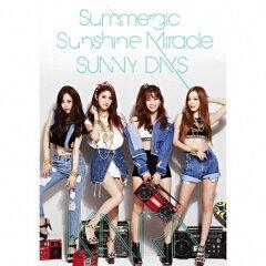 【送料無料】[枚数限定][限定盤]サマー☆ジック/Sunshine Miracle/SUNNY DAYS(初回限定盤A)/KAR...
