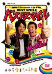 【RCP】【送料無料】ベストスマイル/スマイル[DVD]【返品種別A】