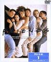 フレンズ〈ファースト〉セット1/ジェニファー・アニストン[DVD]【返品種別A】