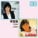 「Image」+「LANAI」/早見優[CD]【返品種別A】
