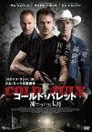【送料無料】コールド・バレット 凍てついた七月/マイケル・C・ホール[DVD]【返品種別A】