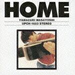 【送料無料】HOME/山崎まさよし[SHM-CD]【返品種別A】【smtb-k】【w2】