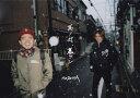 【送料無料】其ノ灯、暮ラシ/MOROHA[DVD]【返品種別A】