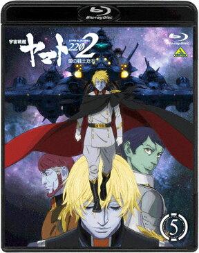 【送料無料】宇宙戦艦ヤマト2202 愛の戦士たち 5【Blu-ray】/アニメーション[Blu-ray]【返品種別A】