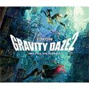 【送料無料】GRAVITY DAZE 2 オリジナルサウンドトラック/田中公平[CD]【返品種別A】