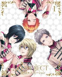 B-PROJECT〜絶頂*エモーション〜 1/アニメーション