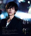 【送料無料】娼年【Blu-ray通常版】/松坂桃李[Blu-ray]【返品種別A】