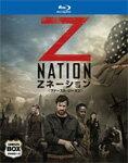 【送料無料】Zネーション〈ファースト・シーズン〉 コンプリート・ボックス/ハロルド・ペリノー[Blu-ray]【返品種別A】