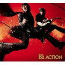 【送料無料】ACTION/B'z[CD]【返品種別A】
