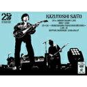 【送料無料】[限定版]KAZUYOSHI SAITO 25th Anniversary Live(初回限定盤)【Blu-ray+特典DVD】/斉藤和義[Blu-ray]【返品種別A】