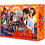 【送料無料】「地獄先生ぬ〜べ〜」DVD-BOX/丸山隆平[DVD]【返品種別A】