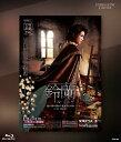 【送料無料】Eternal Scene Collection『鈴蘭−思い出の淵から見えるものは− 』/宝塚歌劇団星組[Blu-ray]【返品種別A】