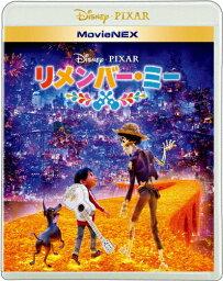 リメンバー・ミー MovieNEX/アニメーション