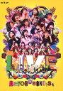 【送料無料】LIVE BEYOOOOOND1St【DVD】/BEYOOOOONDS[DVD]【返品種別A】
