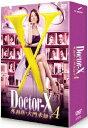 【送料無料】ドクターX 〜外科医・大門未知子〜 4 DVD-...