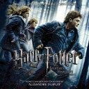 【送料無料】「ハリー・ポッターと死の秘宝 PART1」オリジナル・サウンドトラック/サントラ[CD]...