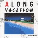 A LONG VACATION〜20th Anniversary Edition/大滝詠一[CD]【返品種別A】