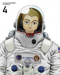 【RCP】【送料無料】[枚数限定][限定版]宇宙兄弟 Blu-ray DISC BOX 4(完全生産限定版)/アニメー...
