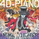 アニメソング, その他 4D-PIANO ANIME Theater!H ZETT MGCDA