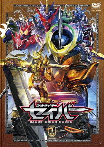 仮面ライダーセイバーVOL.3/内藤秀一郎 DVD  返品種別A