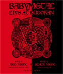 【送料無料】Blu-ray「LIVE AT BUDOKAN〜RED NIGHT & BLACK NIGHT APOCALYPSE〜」/BABYMETAL[Blu-ray]【返品種別A】