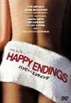 ハッピー・エンディング/トム・アーノルド[DVD]【返品種別A】