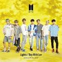 [限定盤]Lights/Boy With Luv(初回限定盤...