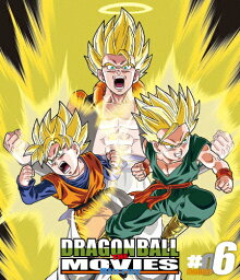 DRAGON BALL THE MOVIES Blu-ray ♯06/アニメーション