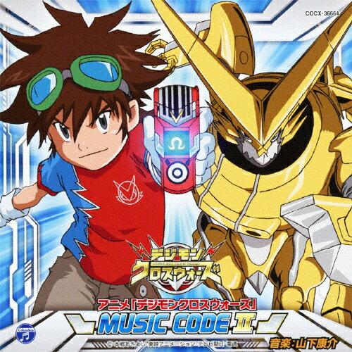 CD, アニメ MUSIC CODE IITVCDA
