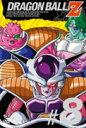 【送料無料】DRAGON BALL Z #8/アニメーション[DVD]【返品種別A】【smtb-k】【w2】