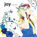 【RCP】アイオライト/joy[CD]通常盤【返品種別A】