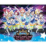 【送料無料】ラブライブ!サンシャイン!! Aqours First LoveLive! 〜Step! ZERO to ONE〜 Blu-ray Memorial BOX/Aqours[Blu-ray]【返品種別A】