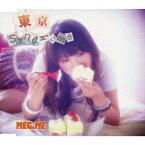 東京syndrome/MEG.ME[CD]【返品種別A】
