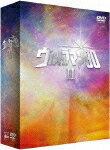 【送料無料】[枚数限定][限定版]ウルトラマン80 DVD30周年メモリアルBOX II 激闘!ウルトラマン8...