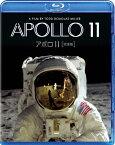 アポロ11 完全版/ニール・アームストロング[Blu-ray]【返品種別A】