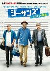 ジーサンズ はじめての強盗/モーガン・フリーマン[DVD]【返品種別A】