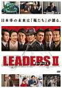 【送料無料】LEADERS II リーダーズ II/佐藤浩市[DVD]【返品種別A】