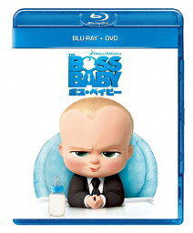 ボス・ベイビー ブルーレイ+DVDセット/アニメーション