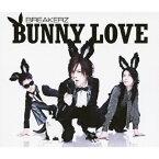 BUNNY LOVE/REAL LOVE 2010/BREAKERZ[CD]通常盤【返品種別A】
