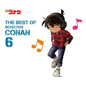 アニメソング, アニメタイトル・ま行  6 THE BEST OF DETECTIVE CONAN 6TVCDA