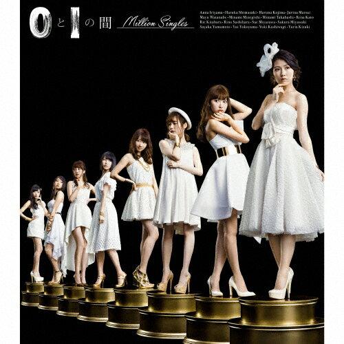 邦楽, アイドル 01(Million Singles)AKB48CDA