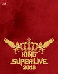 【送料無料】KING SUPER LIVE 2018/オムニバス[Blu-ray]【返品種別A】