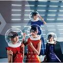 しあわせの保護色(TYPE-B)/乃木坂46[CD+Blu-ray]【返品種別A】
