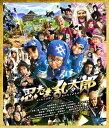 【送料無料】忍たま乱太郎 特別版/加藤清史郎[Blu-ray]【返品種別A】