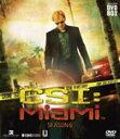 【送料無料】CSI:マイアミ コンパクト DVD-BOX シーズン6/デヴィッド・カルーソ[DVD]【返品種別A】