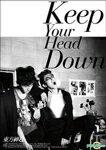 【送料無料】[枚数限定][限定盤]Keep Your Head Down(初回限定盤)【輸入盤】▼/東方神起[CD]【...